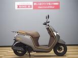 ダンク/ホンダ 50cc 栃木県 バイク王 小山店