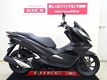 PCX125/ホンダ 125cc 栃木県 バイク王 小山店
