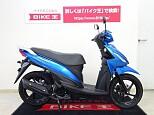 アドレス110/スズキ 110cc 栃木県 バイク王 小山店