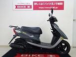 ジョグZ/ヤマハ 50cc 栃木県 バイク王 小山店