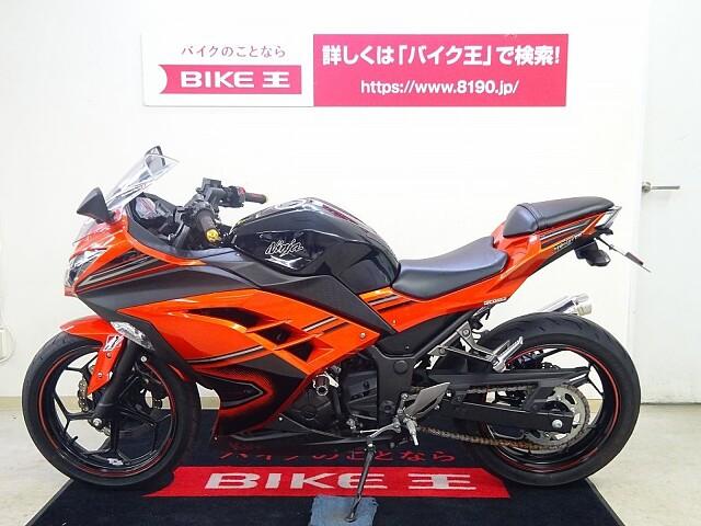 ニンジャ250 NINJA250 WR'Sサイレンサー スペシャルエディション… 4枚目:NINJA…