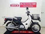 スーパーカブ110プロ/ホンダ 110cc 栃木県 バイク王 小山店