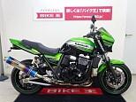 ZRX1200R/カワサキ 1200cc 栃木県 バイク王 小山店