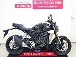 CB250R/ホンダ 250cc 栃木県 バイク王 小山店