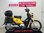 クロスカブ110/ホンダ 110cc 栃木県 バイク王 小山店