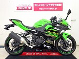 ニンジャ400/カワサキ 400cc 栃木県 バイク王 小山店
