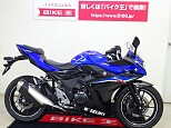 GSX250R/スズキ 250cc 栃木県 バイク王 小山店