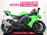 ZX-10R/カワサキ 1000cc 栃木県 バイク王 小山店