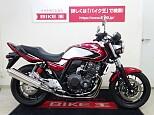 CB400スーパーフォア/ホンダ 400cc 栃木県 バイク王 小山店
