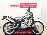 セロー 250/ヤマハ 250cc 栃木県 バイク王 小山店