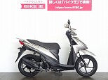 アドレス110/スズキ 110cc 埼玉県 バイク王 草加店