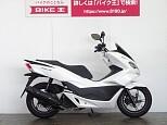 PCX125/ホンダ 125cc 埼玉県 バイク王 草加店