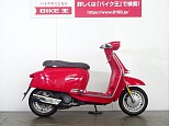V125 Special/ランブレッタ 125cc 埼玉県 バイク王 草加店