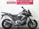 NC700X/ホンダ 700cc 埼玉県 バイク王 草加店