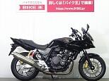 CB400スーパーボルドール/ホンダ 400cc 埼玉県 バイク王 草加店