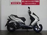 マジェスティS/ヤマハ 155cc 埼玉県 バイク王 草加店