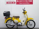 スーパーカブ50/ホンダ 50cc 埼玉県 バイク王 草加店