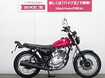 グラストラッカー/スズキ 250cc 埼玉県 バイク王 草加店