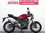 CB250R/ホンダ 250cc 埼玉県 バイク王 草加店