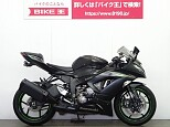 ZX-6R/カワサキ 636cc 埼玉県 バイク王 草加店