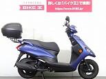 アクシストリート/ヤマハ 125cc 埼玉県 バイク王 草加店