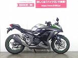 ニンジャ250/カワサキ 250cc 埼玉県 バイク王 草加店