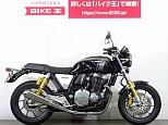 CB1100 RS/ホンダ 1100cc 埼玉県 バイク王 草加店