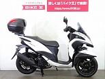 トリシティ 155/ヤマハ 155cc 埼玉県 バイク王 草加店