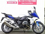 R1200RS/BMW 1200cc 埼玉県 バイク王 草加店