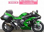 Ninja H2/カワサキ 1000cc 埼玉県 バイク王 草加店
