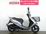 ディオ (2サイクル)/ホンダ 50cc 埼玉県 バイク王 草加店