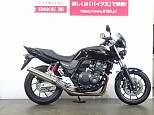 CB400スーパーフォア/ホンダ 400cc 埼玉県 バイク王 草加店