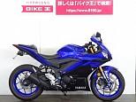 YZF-R25/ヤマハ 250cc 埼玉県 バイク王 草加店