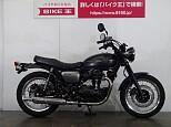W800/カワサキ 800cc 埼玉県 バイク王 草加店