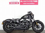 XL1200/ハーレーダビッドソン 1200cc 埼玉県 バイク王 草加店