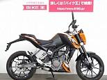 125DUKE/KTM 125cc 埼玉県 バイク王 草加店