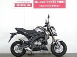 Z125 プロ/カワサキ 125cc 埼玉県 バイク王 草加店