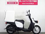 ギア/ヤマハ 50cc 埼玉県 バイク王 草加店