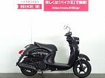 ビーノ(2サイクル)/ヤマハ 50cc 埼玉県 バイク王 草加店