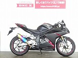 CBR250RR (MC22)/ホンダ 250cc 埼玉県 バイク王 草加店