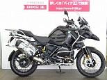 R1200GS/BMW 1200cc 埼玉県 バイク王 草加店