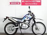 セロー 250/ヤマハ 250cc 埼玉県 バイク王 草加店