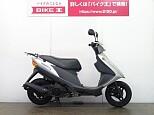 アドレスV125/スズキ 125cc 埼玉県 バイク王 草加店