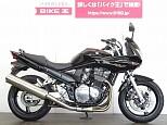 バンディット1200S/スズキ 1200cc 埼玉県 バイク王 草加店