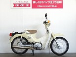 スーパーカブ110プロ/ホンダ 110cc 埼玉県 バイク王 草加店