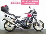 CB1300スーパーフォア/ホンダ 1300cc 埼玉県 バイク王 草加店