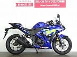 YZF-R3/ヤマハ 320cc 埼玉県 バイク王 草加店