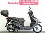アドレス125/スズキ 125cc 埼玉県 バイク王 草加店