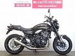 Z900RS/カワサキ 900cc 埼玉県 バイク王 草加店