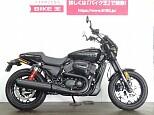STREET750/ハーレーダビッドソン 750cc 埼玉県 バイク王 草加店